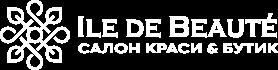Ile de beauty Логотип